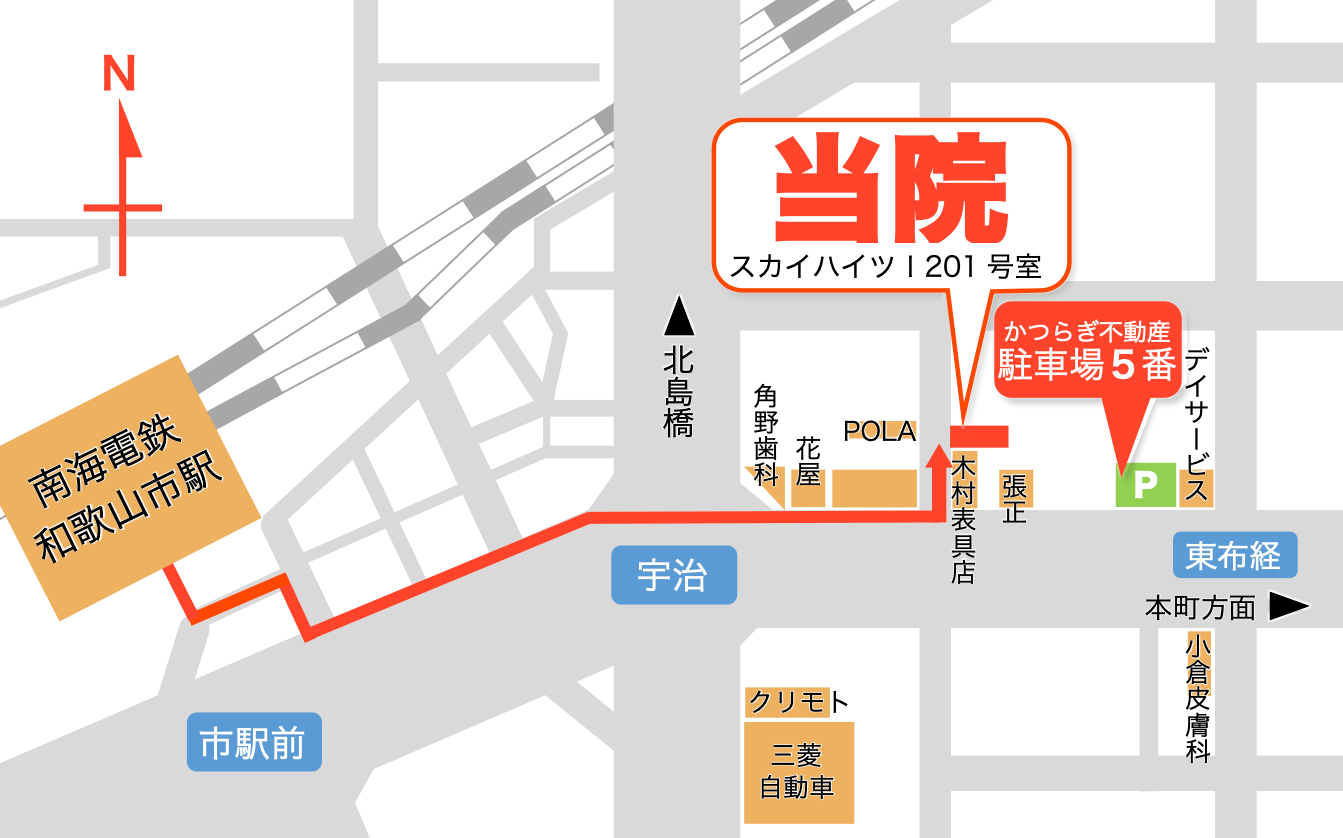 相-ai-整体院の場所